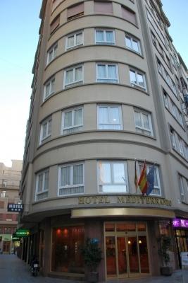 Hotel Mediterraneo, il mio hotel